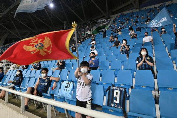 K League has announced that fans will once again be able to attend matches from Friday the 16th October with crowds of up to 25% capacity to be permitted.